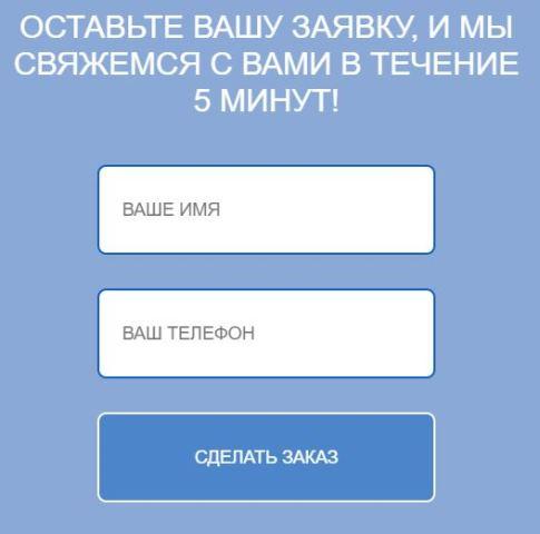 кондиционер мобильный fairline мас2300с