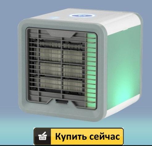 охладитель воздуха goldstar gac 816